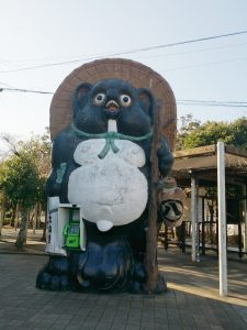 滋賀県甲賀市