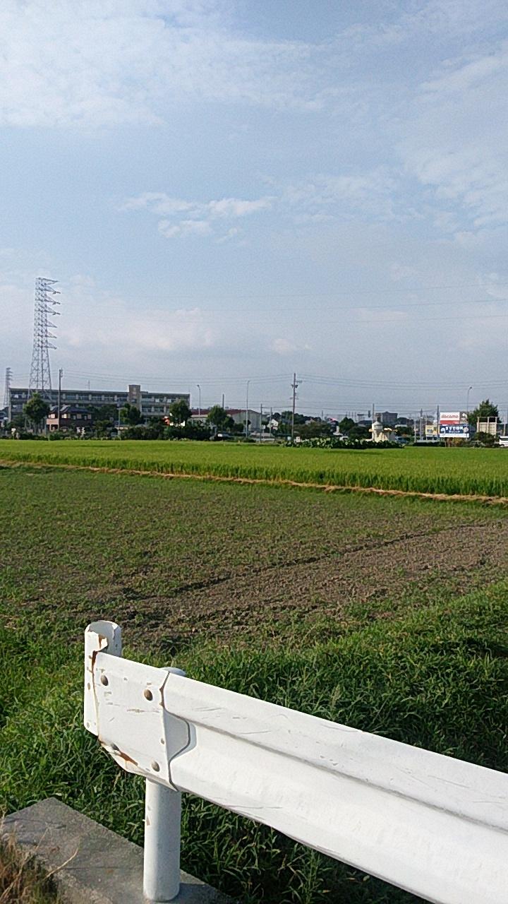 愛知県岡崎市北野町-1