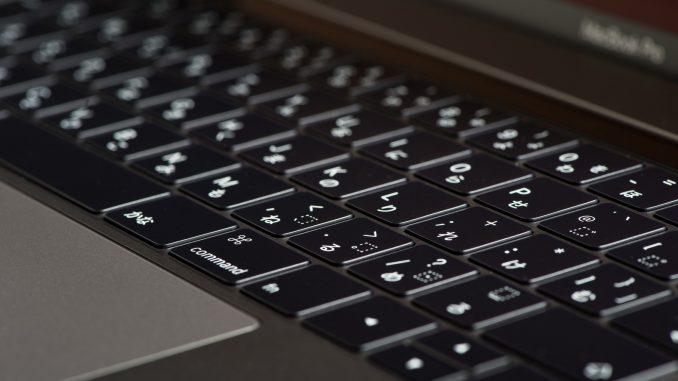画像:Macbookproキーボード