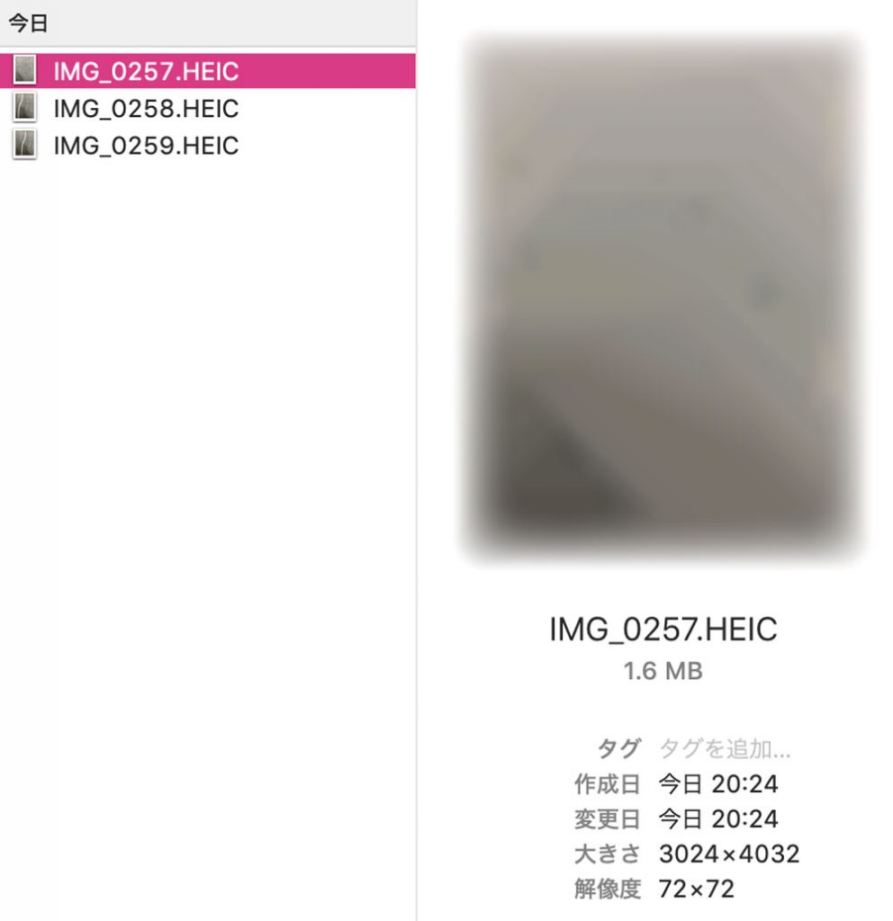 how to change heic to jpg on iphone
