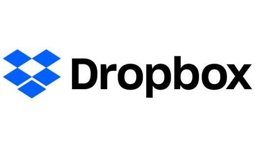 【解決】Dropbox(ドロップボックス)が同期されない・終わらない・遅いとき