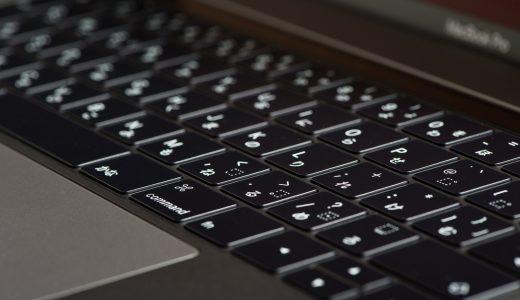 【仕事効率化】Macユーザーのみなさま。「やじるし」って変換しなくても←↓↑→出せますよ!