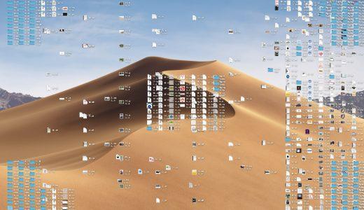 macOS 10.14 Mojave(モハベ):スタック機能使用方法・解除方法