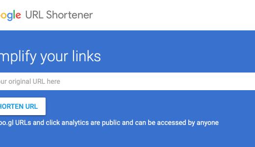 【注目】重宝していたGoogleの短縮URLサービス「goo.gl」が終了してしまう。